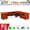 海邦3238款老板桌 2.8米3.2米油漆实木桌