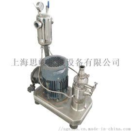 GLD2000真空吸粉混合机