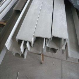 信阳321不锈钢扁钢质优价廉 益恒2205不锈钢槽钢