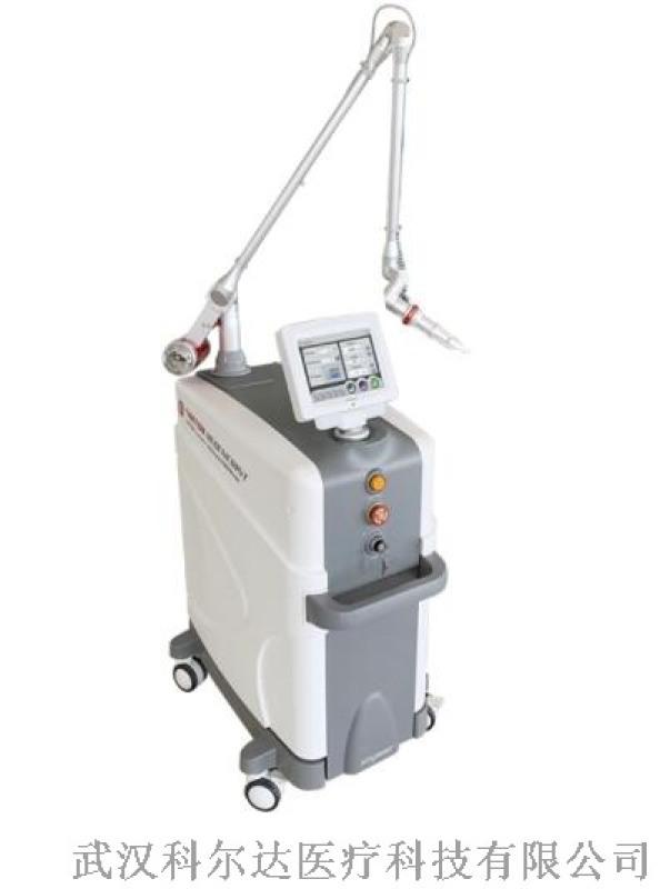 YAG激光治疗机,调Q激光