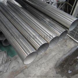 广东信烨304不锈钢圆管 不锈钢水管 规格全