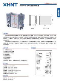 湘湖牌ZDGF-0.45复合开关品牌