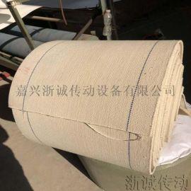 耐高温全棉帆布传送带 木棉输送带