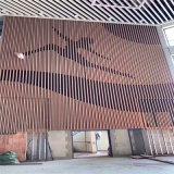 聯合社外牆格柵矩形鋁方管 開標室吊頂木紋鋁方管定製