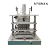全自動CBT電子注油放磁鐵打塞機封膜注油機