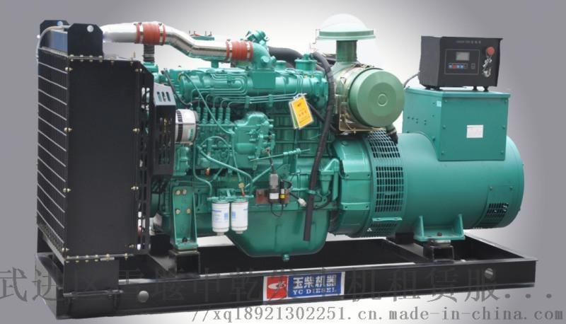 南通出租600kw三菱柴油发电机
