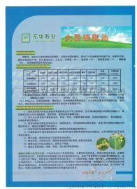 大豆磷脂油(饲料级)