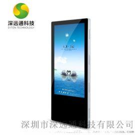 竖式壁挂广告机 高清液晶显示屏 广告机厂家