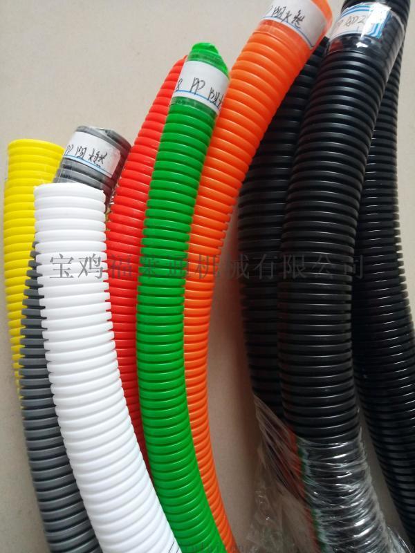 西安尼龙双开口塑料波纹管AD41.9
