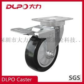 中型鍍鋅黑色PU腳輪帶防塵蓋