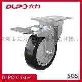 中型镀锌黑色PU脚轮带防尘盖