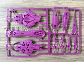 塑料玩具塑料零件注塑,来图开玩具塑料模具