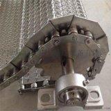廠家直銷雙節距鏈條單節距工業鏈條空心銷軸鏈條異型特種鏈條定製