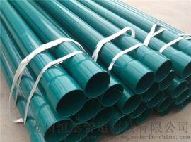 热浸塑钢管电力穿线专用穿线钢管 河北恒泰DN100穿线钢管