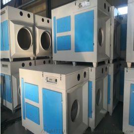 光氧等离子一体机 UV光氧净化器净化处理设备