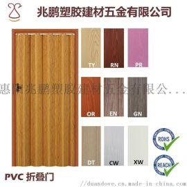 厂家批发PVC室内厨房隔断 浴室 厨房门 卫生间商场推拉折叠门