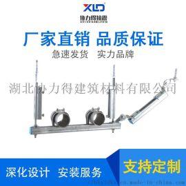 镀锌抗震支吊架 消防工程专用多管侧向抗震支吊架