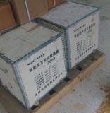湘湖牌PH2096X电流变送器商情