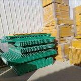 拉挤格栅盖板玻璃钢养殖地网格栅