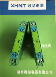 湘湖牌SY-DFN17-SAA100交流漏电流变送器优惠