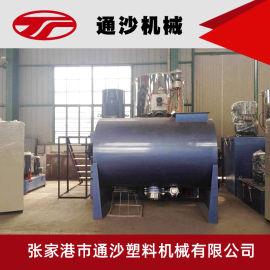 pvc粉末高速混合机 塑料颗粒高速混合机