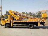 新款16米高空作业车厂家直销可分期