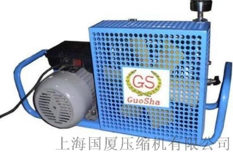 350公斤壓力空氣壓縮機