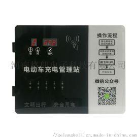 10路智能电动车充电站 小区充电站 扫码充电桩