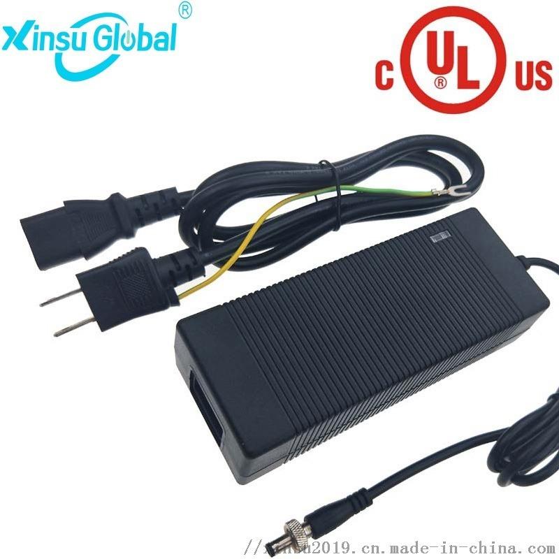 PSE认证54.6V2A**离子电池充电器