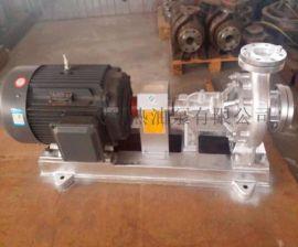 耐高温热油泵30kw 风冷离心式导热油泵常州厂家