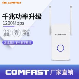 COMFAST CF-WR752AC 中继器