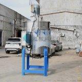 深圳塑料搅拌桶 液体搅拌罐 厂家可按需定做