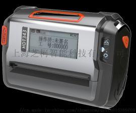 芝柯热敏便携式蓝牙打印机HDT343