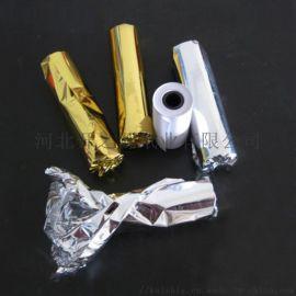 po收银打印纸热敏纸58mm热敏打印纸57x30