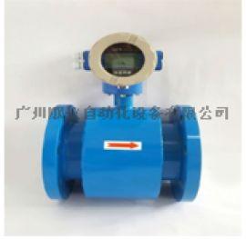 全智能型电磁污水流量计 生产厂商直供