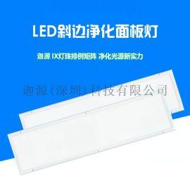 迦源科技 LED斜边净化面板灯 LED医疗/室实验洁净照明解决方案 :