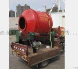 西安哪余有賣混凝土攪拌機137,72120237