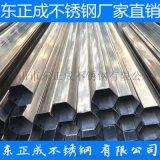 不锈钢椭圆管 扇形管 东莞异型管厂家报价