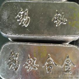 低熔点合金易熔合金 43-280度易熔合金