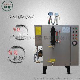 旭恩蒸汽发生器节能小型蒸汽发生器