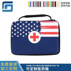 定制急救箱家居用便携式eva药包家用应急护理箱