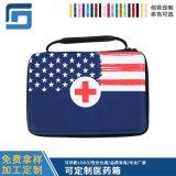 定制急救箱家居用便攜式eva藥包家用應急護理箱