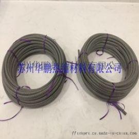 热流道弹簧加热圈黑白交叉花纹管蛇皮管蛇纹玻纤套管