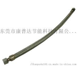 寿力输油管高压软管88290022-529 康普达