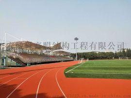 体育看台膜结构 滁州膜结构 建设设计膜结构