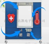 德阳测温通道门批发 专业测测技术热成像 测温通道门