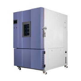 恒温恒湿湿热试验箱 可程式恒温恒湿试验箱