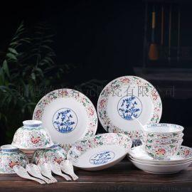 订制员工福利礼品陶瓷餐具,釉中彩骨瓷餐具套装