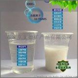 负离子添加比例, 耐磨地板浸塑纸除甲醛负离子助剂