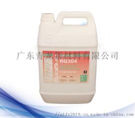 改性沥青防水涂料报价_青龙多功能高效防水剂